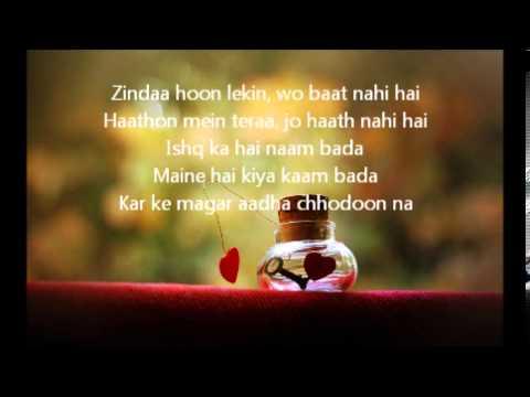 chennai express  Tera rastaa main chhodoon na lyrics