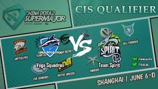 NaVi и VP на супермажоре [RU] Vega Squadron vs Team Spirit   bo2   China Dota2 Supermajor by @Tekcac