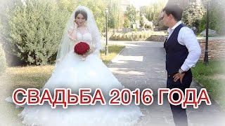 Чеченская Свадьба 2016 года Грозный (тизер)
