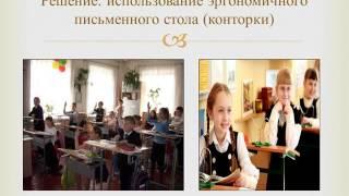 Здоровьесберегающие методики образования