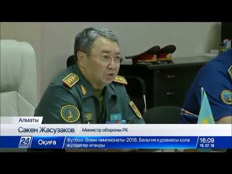 Казахстан и Узбекистан проведут совместные военные учения