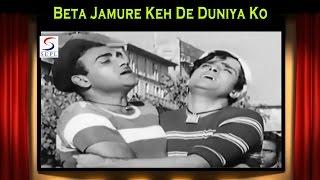 Beta Jamure Keh De Duniya Ko | Manna Dey, Mohammed Rafi | Biradari @ Shashi Kapoor, Faryal