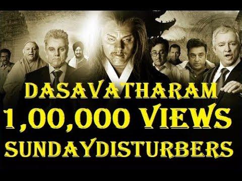 Dasavathaaram - Movie - Explained