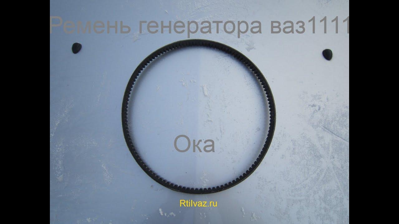 Ваз 1111 Oka под музыку Жигуль   Матовая приора против каратэ только два  ТТ  Picrolla
