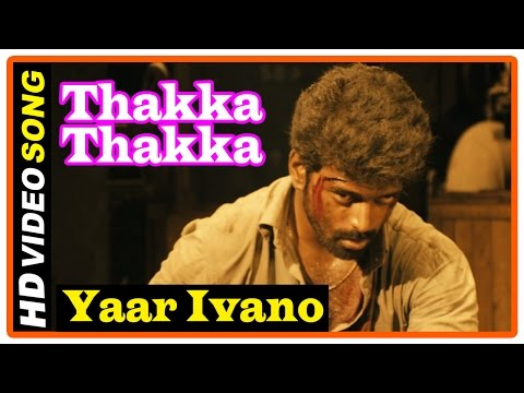 Thakka Thakka Tamil Movie | Songs | Yaar Ivano Song | End Credits