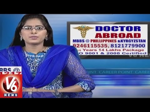 Study MBBS In Phillippines & Kyrgyzstan | Dr Abroad Institute | Career Point | V6 News