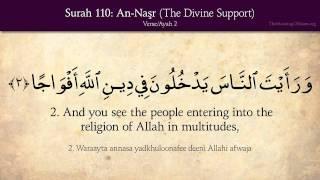 Quran: 110. Surah An-Nasr (Divine Support): Arabic and English translation HD
