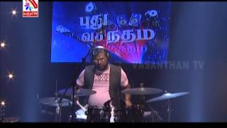 Engeyum Kadhal feat. Chandru - The Suriyahs Band