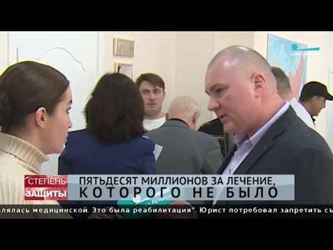 Олимпийская надежда России Мария Комиссарова стала жертвой мошенничества?