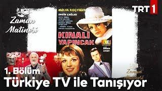 1968 Yılında Türkiye - Zaman Matinesi 1. Bölüm