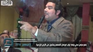 مصر العربية | عضو مجلس محلي ببنها: نواب البرلمان أنفسهم يعتدون على الأرض الزراعية