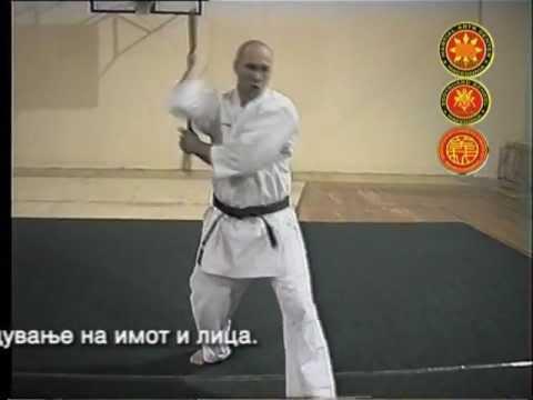 Ronin Dojo Kumanovo