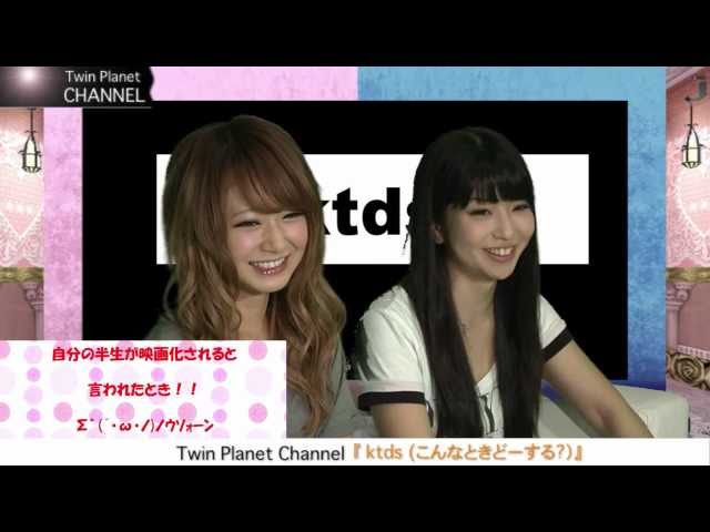Twin Planet Channel 第31回目放送