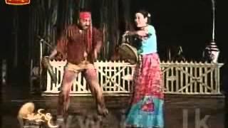 Madura Jawanika  Neinage Suduwa