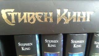 Обзор на книги Стивена Кинга