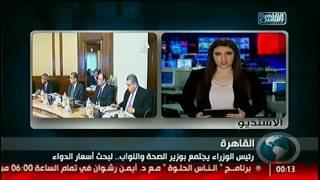 نشرة منتصف الليل من القاهرة والناس 26 ديسمبر