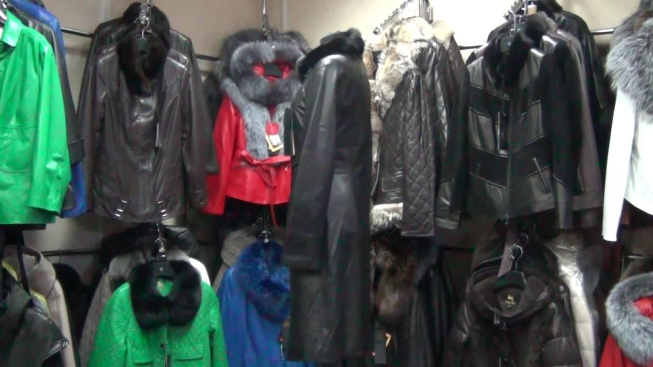Длинный кожаный плащ женский, купить, заказать, цена, в интернет магазине.