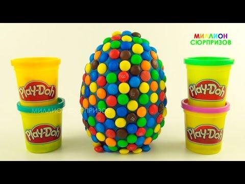 Киндер Сюрприз M&M's   Волшебное яйцо Play-Doh в M&M's   Учим цвета Плей до и конфетками ММДЕМС