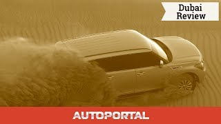Nissan SUV Experience Dubai - Autoportal