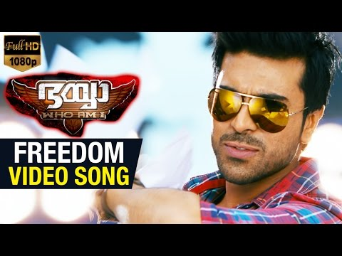 Freedom Video Song HD | Bhaiyya My Brother Malayalam Movie | Ram Charan | Allu Arjun | DSP | Yevadu
