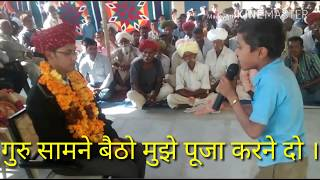 School me एक विदाई ऐसी भी :- गुरु सामने बैठो मुझे पूजा करने दो _!_गजेन्द्र जयपाल का एक और कमाल ।(1)