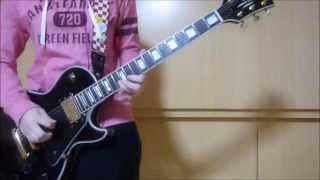 赤い公園 絶対的な関係 弾いてみた ギター