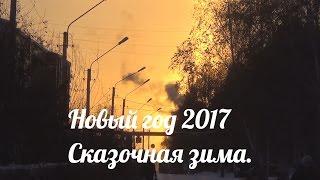 видео Отдых в Карелии на Новый Год | Снять дом в Карелии на Новый Год: цены, отзывы