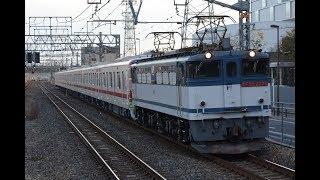 甲種輸送 EF65 2076号機+東武70000系(71707F) 桂川駅通過