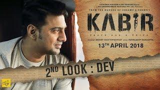 KABIR | 2nd Poster | DEV | Thriller Unfolds on 13th April 2018