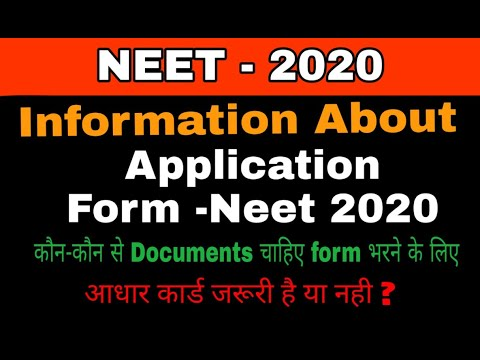 neet-2020-online-application-form-|-important-documents-for-neet-2020-form