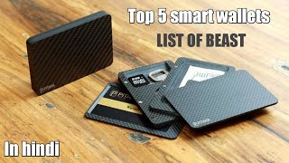 Top 5 smart wallets in hindi || list of beast ||