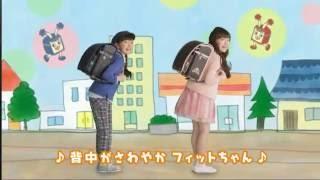 谷 花音(たに かのん) フィットちゃんランドセル CM 2016年.