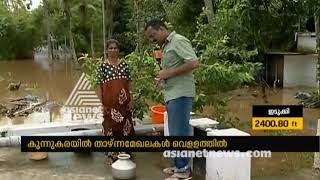 Kerala Rain : Drinking water issue in Flooded area