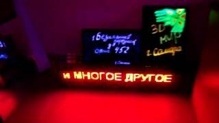 видео Флуоресцентная пленка - изготовление ярких кислотных баннеров.