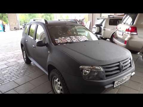 Renault Duster цвет чёрный RAPTOR U-POL GRAVITEX.RU