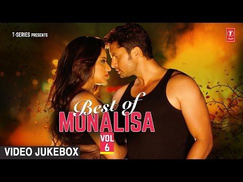 BEST OF MONALISA Vol.6   Hot Bhojpuri...