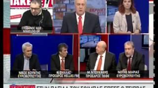 ΑΠΟΚΑΛΥΨΕΙΣ - ΣΟΚ για ευρωβουλευτές και αμύθητα ποσά - Κυπριακό - Σκάνδαλο Novartis
