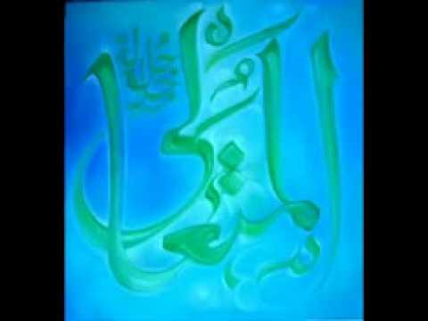 asmaa allah al hosna sami youssef mp3