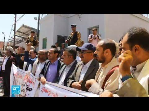 الحوثيون: رفع الحصار أولا ثم الحوار  - نشر قبل 33 دقيقة