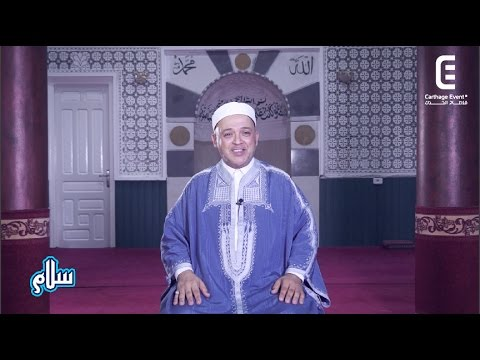 Salam سلام 2  | Carthage Event Tv