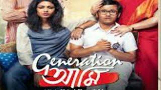 Chaalbaazi। Funny clips।Generation ami।Kolkata movie।