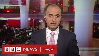 اخبار ساعت شش عصر- یکشنبه ۲۱ مهر