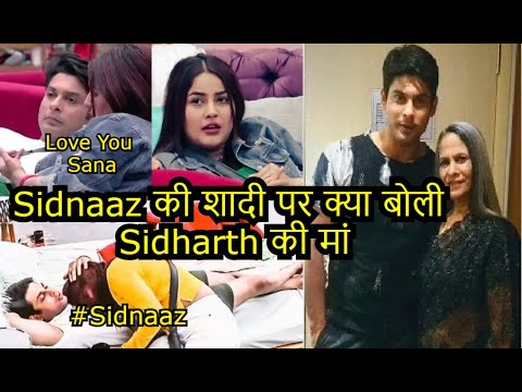 sidharth-shukla-mother-reaction-on-sidnaaz-relation-|-shehnaz-gill-|-bb-13