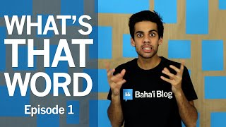 WHAT'S THAT WORD? | Episode 1