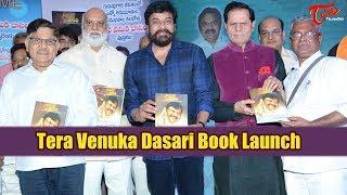 Tera Venuka Dasari Book Launch at Park Hyatt   Chiranjeevi, Murali Mohan