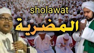 Gambar cover Sholawat mudhoriah attauhidiyah | miftahussa'adah