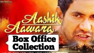 Ashiq awara Bhojpuri movie box office collection Feat Nirahua