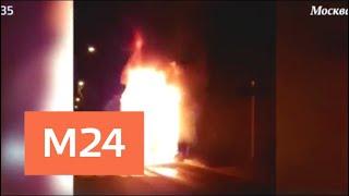 Пассажиров эвакуировали из горящего автобуса на севере Москвы - Москва 24