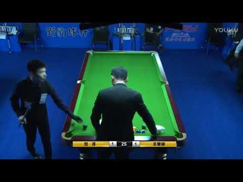 Liu Yang (CHN) VS Wang Fanshuo (CHN) - 2017 Shijiazhuang Chinese 8 Ball International Open
