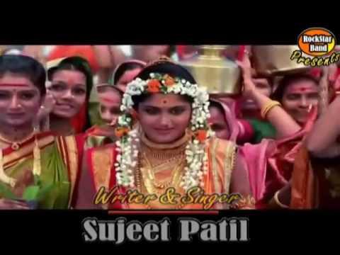 Official trailerDev Fasala Jalyamadhi Sapna & Sujeet Patil